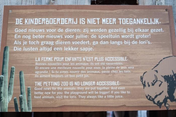 Planckendael sluit kinderboerderij